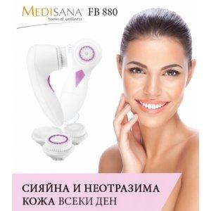 Почистваща четка за лице Medisana FB 880