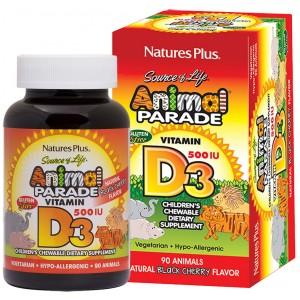 Витамин D за ДЕЦА – Animal Parade (Череша