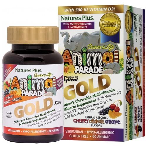 МУЛТИВИТАМИНИ за ДЕЦА с Пробиотик – Animal Parade (60 бр)