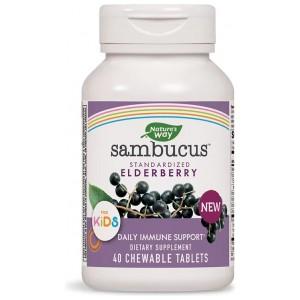 Самбукус за деца x 40 дъвчащи таблетки / Sambucus for Kids