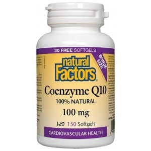 Коензим Q10 100 mg х 150 софтгел капсули/ Coenzyme Q10