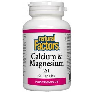 Калций и Магнезий + Витамин D3
