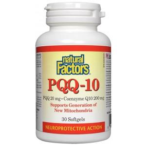 Пиролоквинолин квинон 20 mg + Коензим Q10