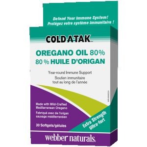 Риган (масло / 80% карвакрол)